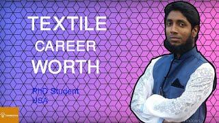 "Motivational speech on ""Textile Career"" । । টেক্সটাইল ক্যারিয়ার নিয়ে দিক নির্দেশনামুলক বক্তব্য"