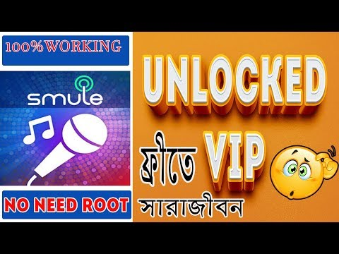 Smule Karaoke Hack Apk Download   STAMP TUBE