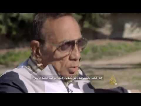 حسين سالم يتهرب من أسئلة الجزيرة بشأن الغاز المصري المسلوب لصالح إسرائيل