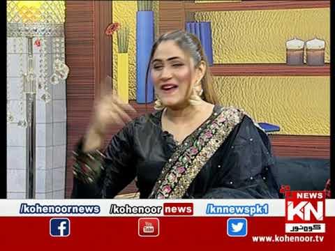 Good Morning With Dr Ejaz Waris 11 March 2021 | Kohenoor News Pakistan