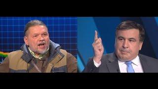 Саакашвили VS Бригинец: Мне вас жалко, ваш хозяин держит вас на цепи в собачьей будке