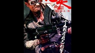 Martial Arts Movies English 2016  Scifi Movies Length