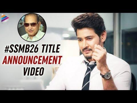 #SSMB26 Title Announcement By Superstar Krishna