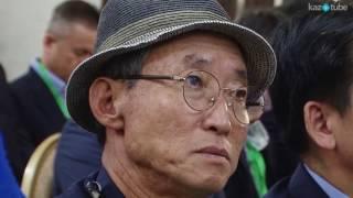 Казахстанско корейский форум сотрудничества