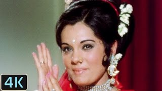Koi Sehri Babu Dil Lehri Babu   Full 4K Video Song   Mumtaz - Loafer