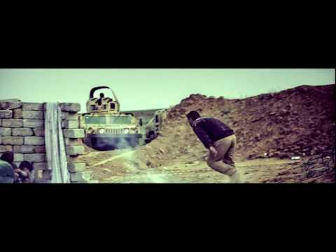 Peshmerga Trailer