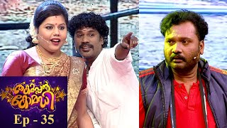 Thakarppan Comedy l EP- 35 The person who shooted own girl friend's love scene l Mazhavil Manorama
