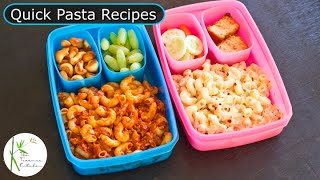 2 Ways To Make Pasta For Kids Lunch Box   Tasty Pasta Recipes ~ Dabba Party S1 E1