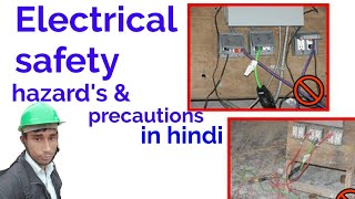 Electrical safety in Hindi | Hazards and precautions of electricity | safetymgmtstudy