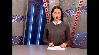 Новости Одессы 12.02.2019