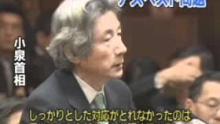 20051026党首討論小泉vs前原食の安全やアスベスト問題などで論戦