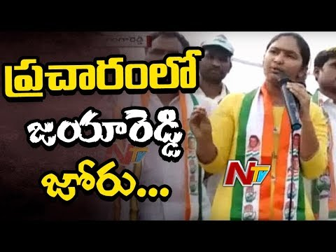 Jagga Reddy Daughter Jaya Reddy Comments On TRS Party, Jaya Reddy Election Campaign