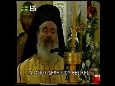Αρχιεπίσκοπος Χριστόδουλος - 26-10-2000