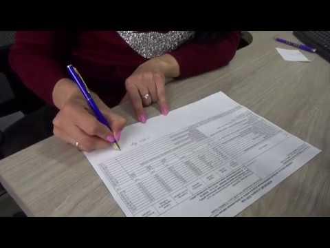 Инструкция по оплате жилищно-коммунальных услуг