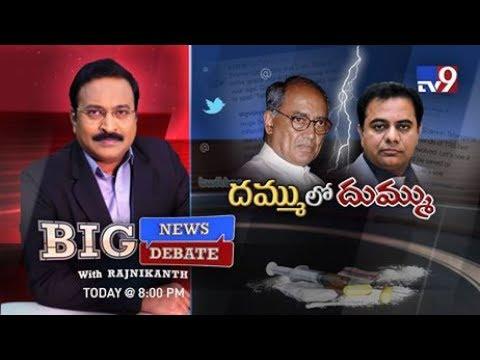 #BigNewsBigDebate - Digvijay Vs. KTR over Drugs Mafia - TV9