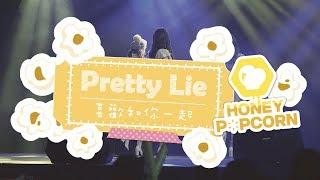 Honey Popcorn - Pretty Lie