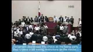 Драка в парламенте Южной Кореи 22 июля 2009