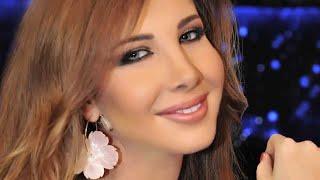 Nancy Ajram - Aamel Aekla (Official Audio) / نانسي عجرم - أعمل
