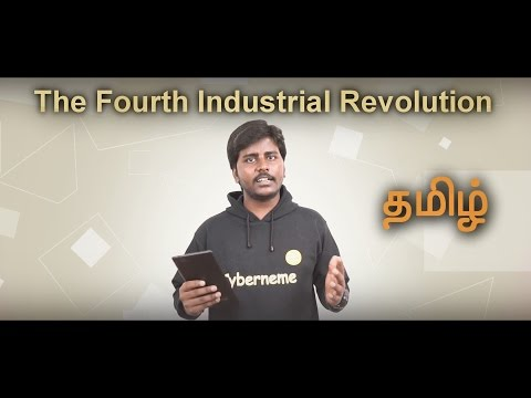 mp4 Industrial Revolution 4 0 Tamil Meaning, download Industrial Revolution 4 0 Tamil Meaning video klip Industrial Revolution 4 0 Tamil Meaning