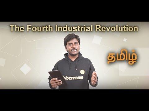 mp4 Industrial Revolution 4 0 Are We Prepared In Tamil Language, download Industrial Revolution 4 0 Are We Prepared In Tamil Language video klip Industrial Revolution 4 0 Are We Prepared In Tamil Language