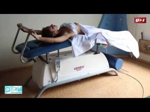 Гимнастика лечебная остеохондроз грудного отдела