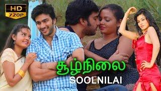 tamil full movie   Soolnilai   new tamil movie 2015