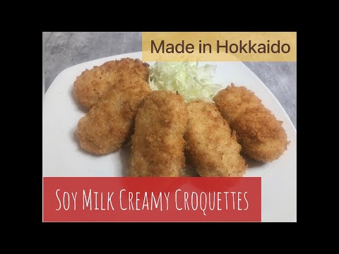 Sunmarco Hokkaido Croquette <br>Soy Milk Cream Crab Flavor <br>北海道でつくったコロッケ(豆乳クリームコロッケ)<br> 8 pcs, 15.51 oz. (440 g), Frozen <br>Product of Japan
