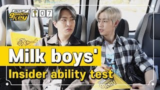 [GOT7 Golden key ep.7] Milk boy Insider ability test(마크X영재, 우유남들의 인싸력 테스트)