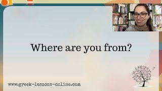 "Greek Online Lessons | A1 | How to say ""Where are you from?"""