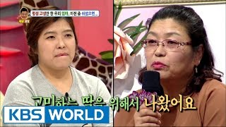 Mom, Please Stop!   [Hello Counselor / 2016.10.31]