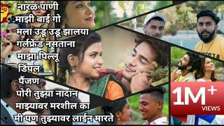 Marathi Songs jukebox 2021  Marathi Latest Songs   Marathi Hit Songs Marathi Playlist  Love Song