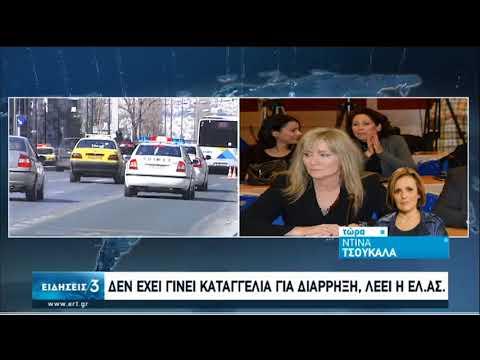 Kαταγγελία για διάρρηξη στο σπίτι της εισαγγελέως Διαφθοράς Ελένης Τουλουπάκη | 23/08/20 | ΕΡΤ