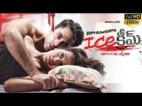 Ice Cream Telugu Full Movie    RGV Movies