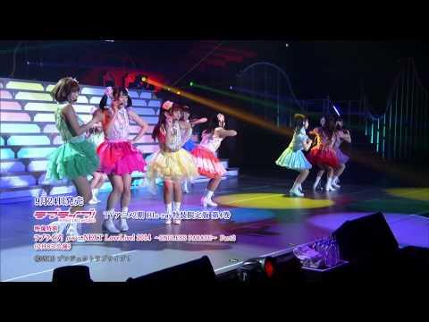 【声優動画】ラブライブ!μ's →NEXT LoveLive! 2014の映像が特典で付いてくる
