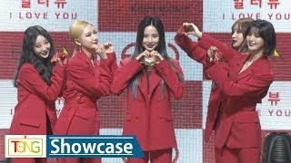 EXID 'I LOVE YOU'(알러뷰) Showcase -Photo Time- (LE, JEONGHWA, HANI, SOLJI, HYELIN, 이엑스아이디)