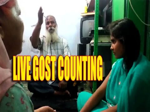 Real Ghost Attack/Amazing Live Ghost Counting /Ghost Hunting Process/Babaji Bhoot