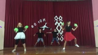 "Танец 5-го отряда (ДОЛ ""Фотон"", СПШ №14)"