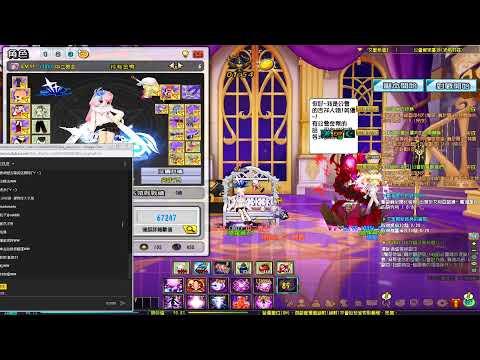 【Elsword TW】日常+Metamorphy 1.1 PVP