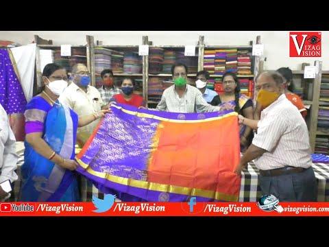 Opco Exhibition handloom Textiles & Support Handloom Workers Visakhapatnam | Vizag Vision