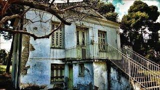 Σεφελ και ο ''Λόφος των Οργίων''-Αστική Εξερεύνηση-Βόλος-Ελλάδα