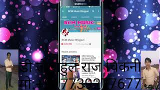 dj rahul remix bhojpuri song 2018 - TH-Clip