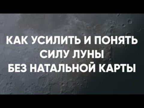 Монеты амулеты от сибирских монахов купить
