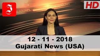 News Gujarati USA 12th Nov 2018