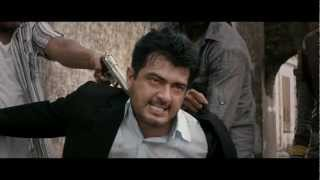 Billa 2 - Teaser Trailer