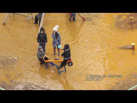 Администрация Якутска заинтересовалась роликом с затопленной детской площадкой