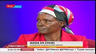 Waathiriwa wa ghasia za baada ya uchaguzi wa mwaka 2007 watoa maoni: Kimasomaso