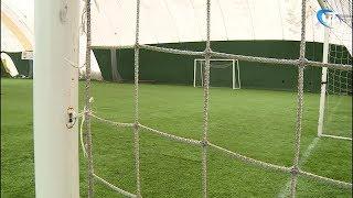 Прокуратура нашла нарушения в деятельности областной федерации футбола