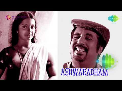 Ashwaradham (1981) All Songs Jukebox | Srividya, Raveendran, Prameela | Malayalam Movie Songs