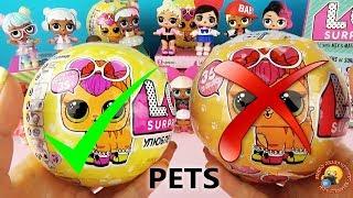ЛОЛ ПИТОМЦЫ серия 3 Шарики оригинал и подделка! Обзор игрушек для девочек LoL Pets Surprise