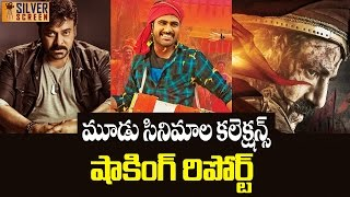 Sankranthi Movies Overseas Collection Shocking Report  Latest Telugu Cinema News  Silver Screen